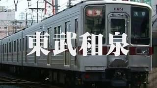 曲名は「残酷な天使のテーゼ」です。浅草から伊勢崎までの駅名を順番に歌わせました。 #駅名記憶向上委員会.