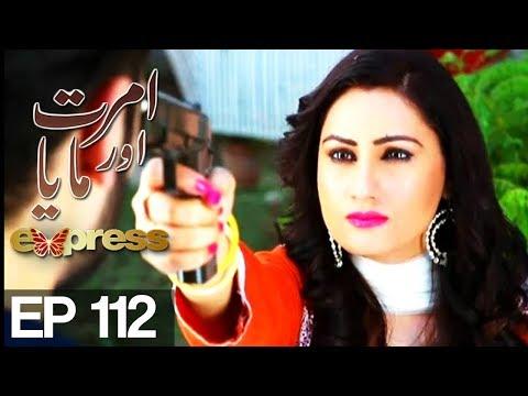 Amrit Aur Maya - Episode 112 - Express Entertainment Drama