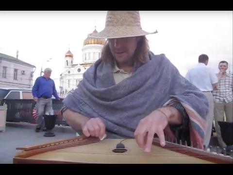 Lap harp Zither Street Performance