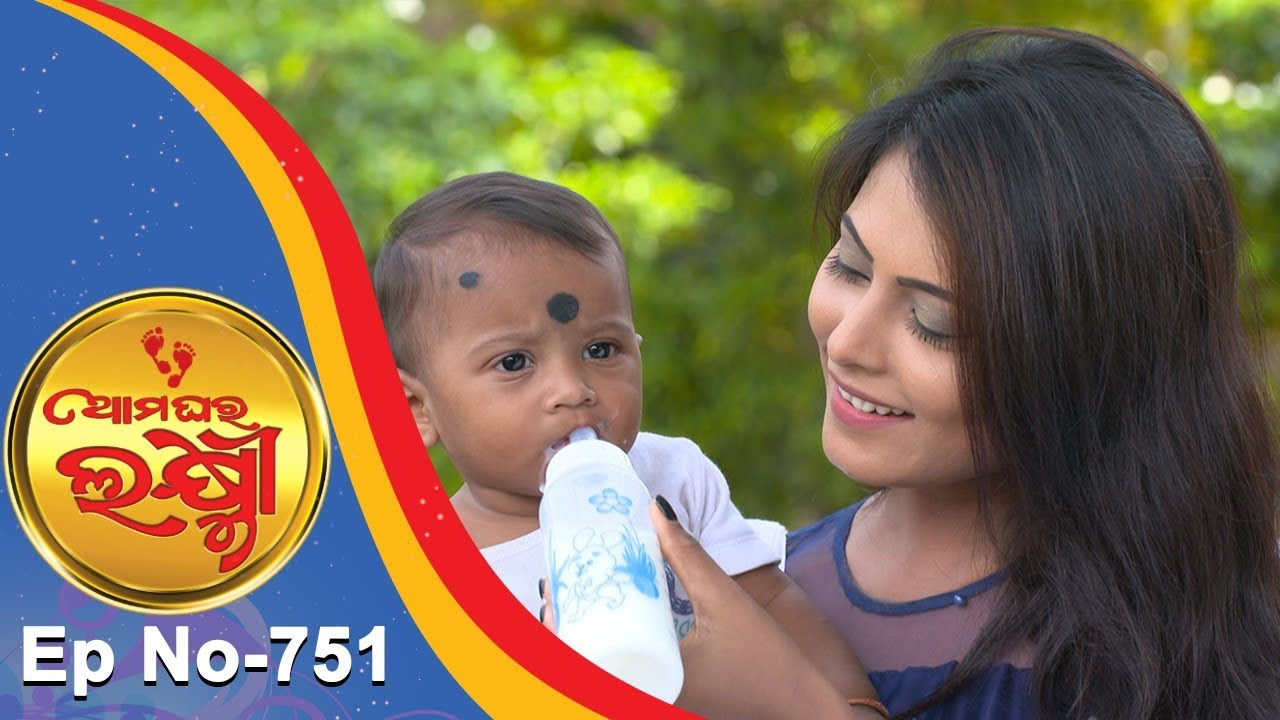Ama Ghara Laxmi   Full Ep 751   2nd Oct 2018   Odia Serial – TarangTV