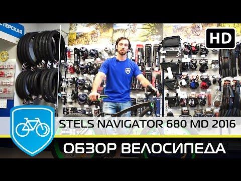 Обзор fatbike Stels Navigator 680 MD 2016 | 2017 фэтбайк .