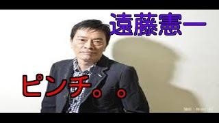 遠藤はドラマの 制作発表で 『このドラマを見て つまらなかったら、 俳...