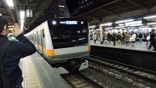 E233系0番台 6+4両編成 新宿r駅発車