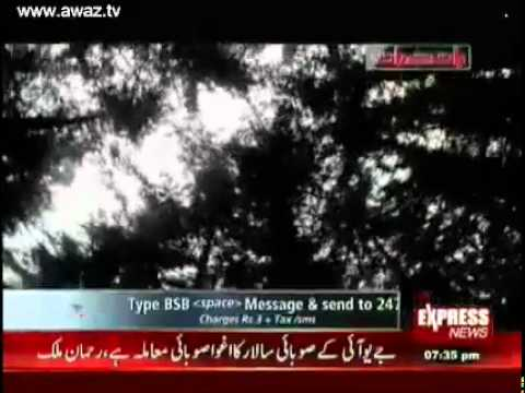 What a shame For Whole Production Team of Baat Say Baat - 17th February 2012