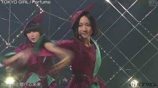 Perfume 6th Tour 2016「COSMIC EXPLORER」 2017/04/05 (水) Blu-ray & ...