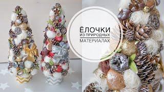 Рождественская елочка своими руками DIY Tsvoric
