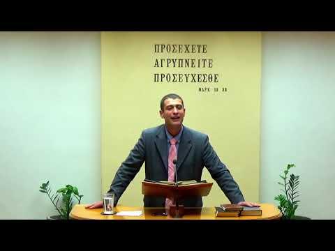 23.03.2019 - Λουκάς Κεφ. 9:18-36 - Λευτέρης Μπελενιώτης