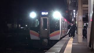【JR東】信越本線 普通長岡行  直江津 Japan Niigata JR Shin'etsu Line Trains