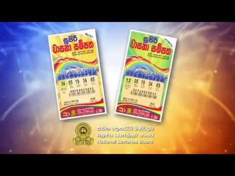Govisetha Lottery Results In Sri Lanka