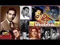 TALAT MEHMOOD-Film-SHOBHA-{1954}~Mohabbat Na Hoti Zamana Na Hota-A Tribute To Great Legend