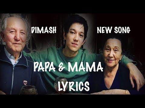 DIMASH || AKESHIM & ANASHYM ( SONG FOR PAPA & MAMA) 🎼 LYRICS ( ENG/RUS/SPA)