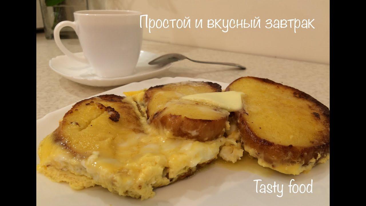 Рецепты вкусного горячего блюда