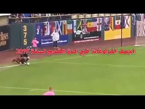 Photo of أجمل المراوغات في كرة القدم – الرياضة