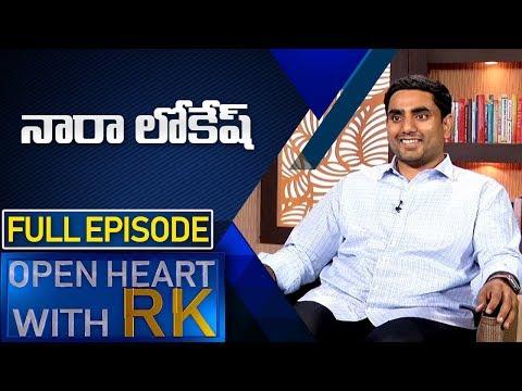 AP Minister Nara Lokesh | Open Heart With RK | Full Episode | ABN Telugu
