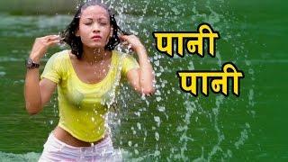 Pani Pani Jawani - New Nepali Modern Song 2016/2073 | Amir Dong, Shikhar Moktan