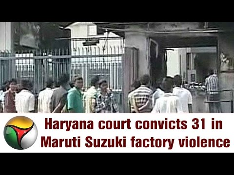Haryana court convicts 31 in Maruti Suzuki factory violence