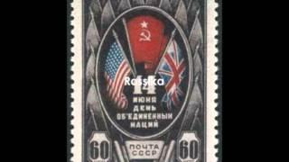 Помощь США и Британии Советскому Союзу 1941-1945