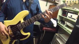 La Horse Bass Cover Serge Gainsbourg
