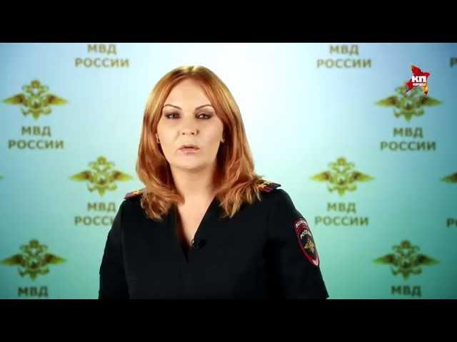 МВД будет добиваться привлечения Полонского к ответственности