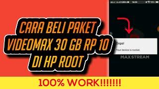 cara beli paket VIDEOMAX 30 GB RP 10 di hp root - maxstream videomax telkomsel