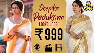 Recreating Deepika Padukone Movie Outfits *UNDER Rs 999*! 🤩 | Heli Ved