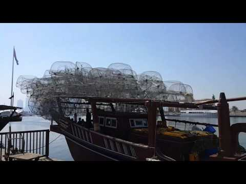 Dhow with fishing nets at Sharjah port 27.02.2016