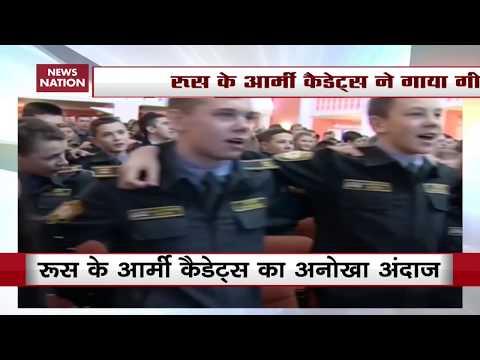 'Aye Watan Humko Teri Kasam': Russian Army Sings Hindi Patriotic Song Mp3