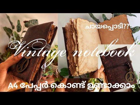 vintage journal DIY | book making | Malayalam