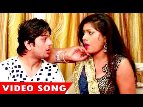 आइल फागुन ना जाई बहरा - Holi Me Lagali - Mohan Singh - Bhojputi Hot Holi Songs 2017 new