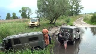 Газ 66,Газ под Хаммер,ЛУАЗ,УАЗ весело колбасимся off-road 4x4