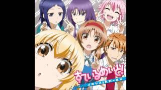 D Frag! OP Opening Full - Stalemate - IOSYS jk Girls [Download]