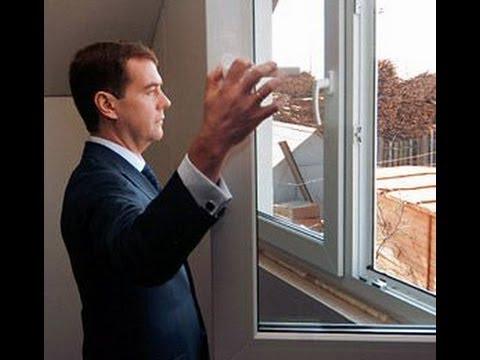 Пластиковые окна в Ростове