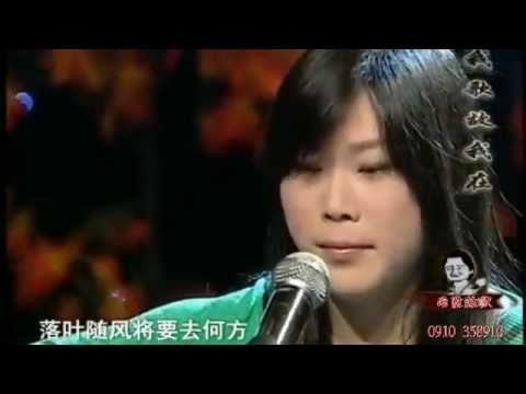 任月丽天使的翅膀_天使的翅膀 任月麗 - YouTube