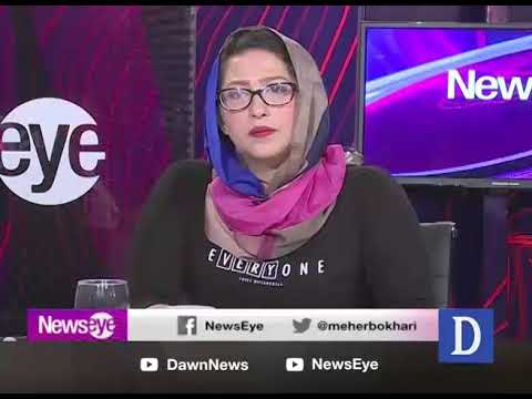 NewsEye - 15 March, 2018 - Dawn News