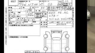 2013 Nissan Nv100 Clipper SD U72T