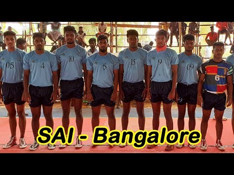 SAI Bangalore vs Samy Brothers Salem | NGP Erode - State Level Kabaddi Match 2019