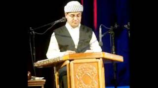 مقام رست - فرقة المقام العراقي Maqam Rast - Iraqi Maqam Ensemble