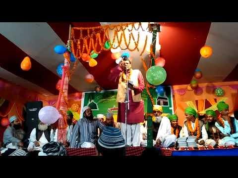 urse Hanifi 23 4 2017 Babhangwan shrif Afzal Muzaffar puri best naat