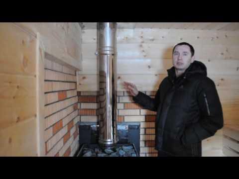 Установка печи в бане. Строительство домов и бань.
