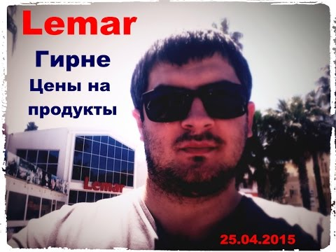 Омский визовый центр -