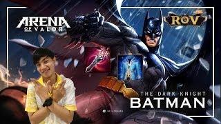 ROV:Batman (SS10)สายล้วงที่แครี่ไม่มีที่ยืนสกิลคอมโบเดียวหาย#Batman#แบคแมน