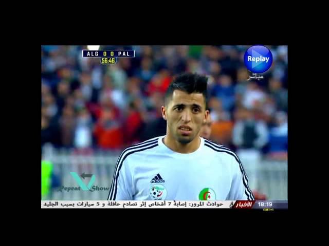 المباراة التاريخية فلسطين - الجزائر الشوط الثاني