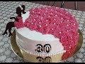 32 года торт