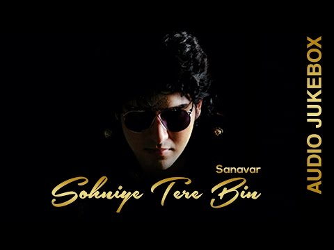 New Punjabi Songs 2015 | SOHNIYE TERE BIN | SNAVAR KAMMEYANA | FULL ALBUM | Punjabi Songs 2015