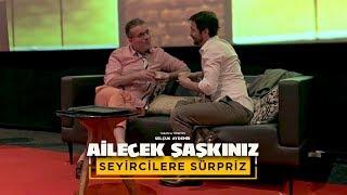 Ailecek Şaşkınız - Ahmet Kural ve Murat Cemcir'den Seyircilere Büyük Sürpriz (SİNEMALARDA)