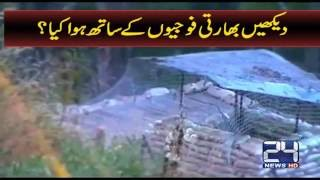 Salute To Pak Army Rescue A Man From Raging Flood