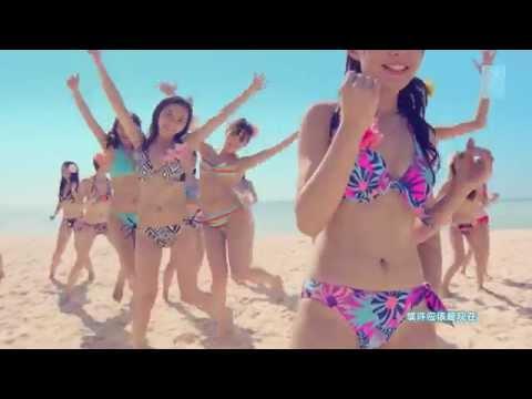 沙滩!阳光!美女!比基尼!SNH48《盛夏好声音》舞蹈版MV