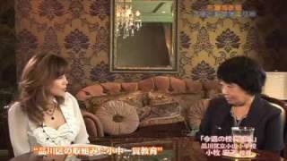 三輪ゆう子のSweet Family09 0910 05 テレビ神奈川にて、毎...