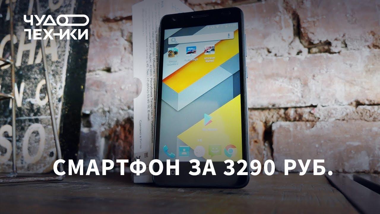 Обзор смартфона Haier i50 за 3290 руб.