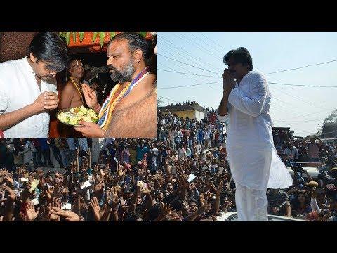 Pawan Kalyan takes blessings of Kondagattu Anjaneya Swamy || Praja Yatra || Janasena Party